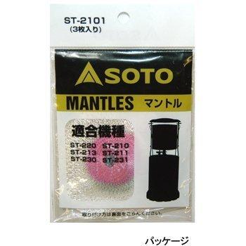 【露營趣】中和 日本 SOTO ST-2101 瓦斯燈 st-213 st-233 燈蕊 1包裝(3枚裝/包)