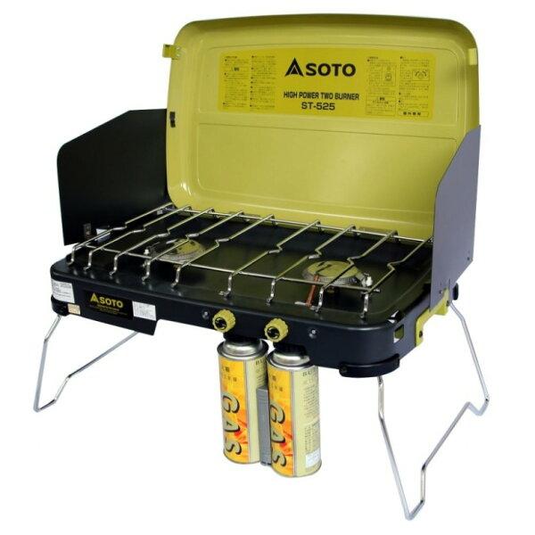 【露營趣】中和 送手電筒鉤環 日本製 SOTO ST-525 4200k火力強 卡式瓦斯爐 雙口爐 卡式爐 送ST-553導熱棒