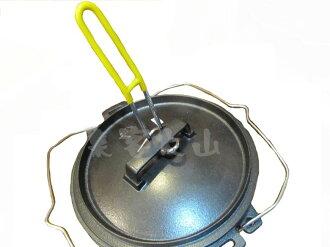 【露營趣】MAGIC RV-IRON 002 不鏽鋼鍋蓋鈀 荷蘭鍋鉗 安全鍋蓋舉升鉗 荷蘭鍋掀鍋把手 鑄鐵鍋具 起鍋鉗 起鍋勾