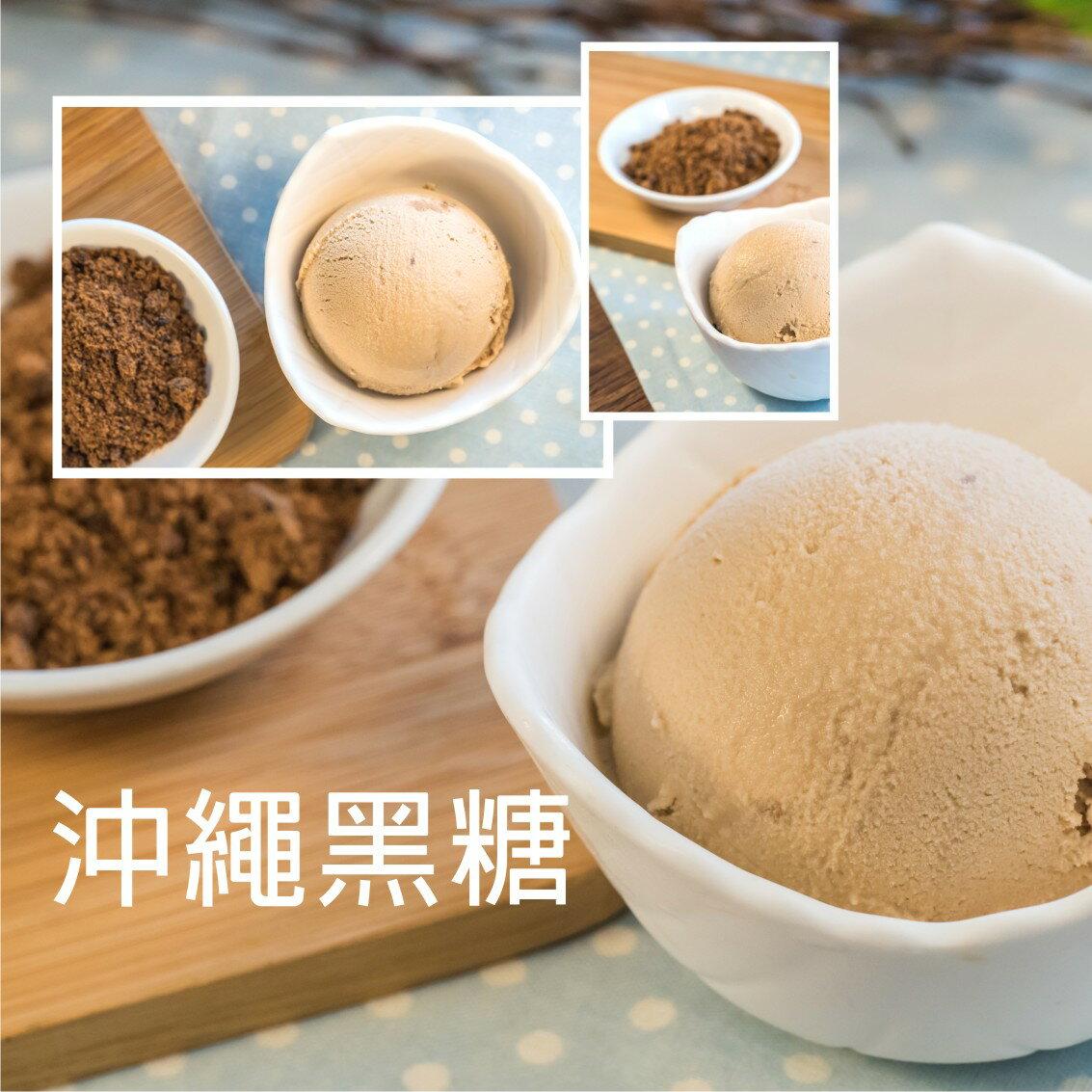 【倍爾思手工冰淇淋 】日本沖繩黑糖牛奶(250g/盒)採用日本沖繩黑糖手工限量製作(不含人工色素香料)低脂低熱量|網路人氣推薦純天然手工冰淇淋人氣第一名首選品牌|伴手禮|夏天團購美食▶消費滿$799免
