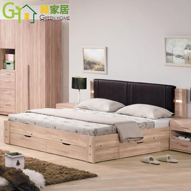 【綠家居】羅奇 時尚5尺皮革雙人床頭片抽屜床台組合(不含床墊)