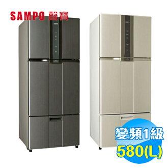 聲寶 SAMPO 580公升 1級 三門變頻冰箱 SR-N58DV