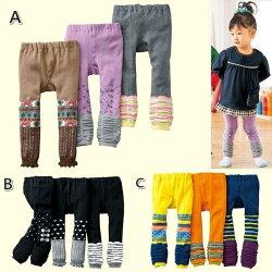 假2件造型9分內搭褲襪 (3件一組)  橘魔法Baby magic 現貨 女童 內搭褲 褲襪