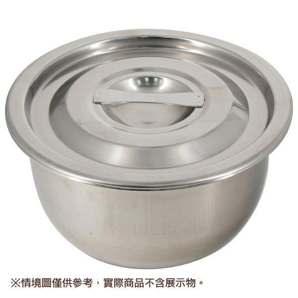 304不鏽鋼極厚調理鍋 18cm NITORI宜得利家居 4