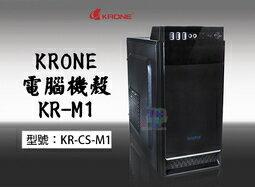 【尋寶趣】KRONE 電腦機殼 KR-M1 全黑化鋼板+ABS U3*1+U2*2 支援M-ATX KR-CS-M1