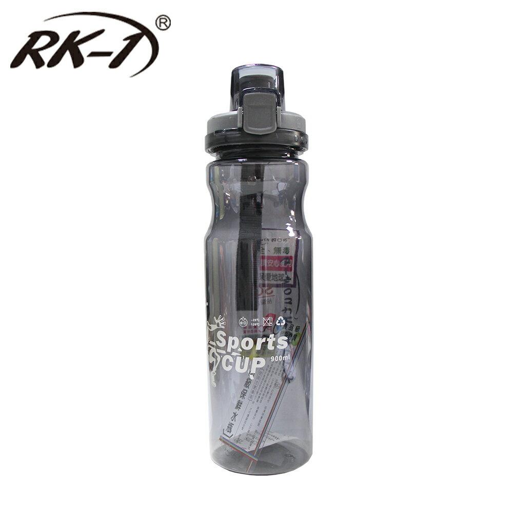 小玩子 RK-1 運動 水杯 方便 攜帶 喝水 健康 輕鬆 一指 按壓 900ml RK-1006