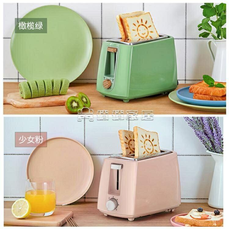 烤麵包機 家用早餐吐司機迷你小型壓烤機加熱麵包片土司多士爐 交換禮物