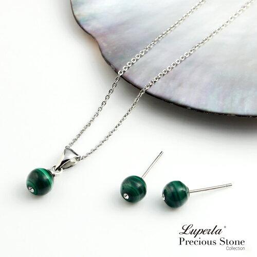 大東山珠寶 璀璨永恆 孔雀石晶鑽項鍊套組