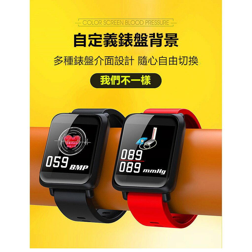 血氧 台灣出貨 拒接電話 睡眠監測 藍牙智能 AW16 line fb 智慧手錶 繁體中文 血壓 運動 來電簡訊