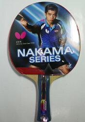 [預購=] BUTTERFLY 蝴蝶牌 貼皮負手板 NAKAMA S-9