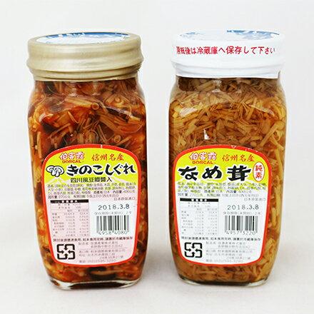 [敵富朗超市]伯客露混合金茸菇-四川辣豆 1