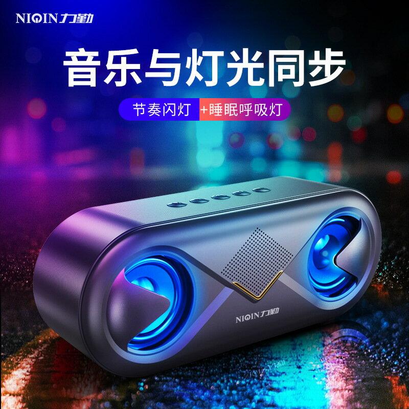 力勤S6無線藍牙音箱家用超重低音炮戶外手機迷你音響便攜插卡定制