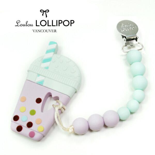 YODEE 優迪嚴選:LoulouLollipop加拿大嬰幼兒固齒器珍珠奶茶系列固齒器組奶嘴鍊夾-粉紫色