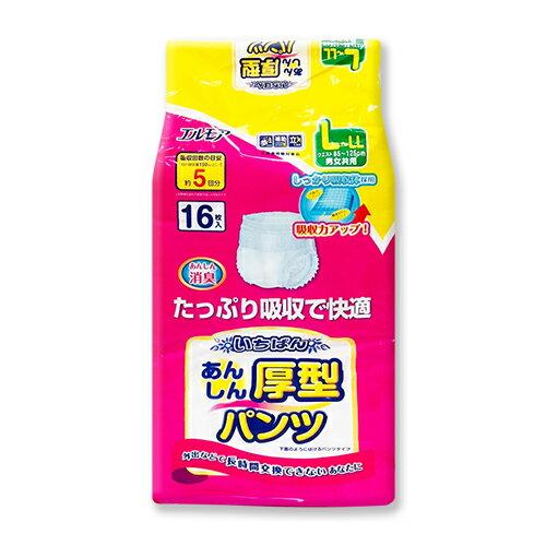 (多)日本一番成人復健褲L~LL號(成人紙尿褲)16片X4包(箱購)★衛立兒生活館★