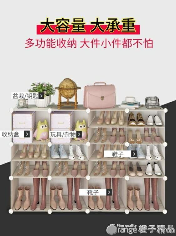 鞋架簡易門口家用經濟型收納多層防塵鞋架宿舍省空間小鞋架子 全館免運