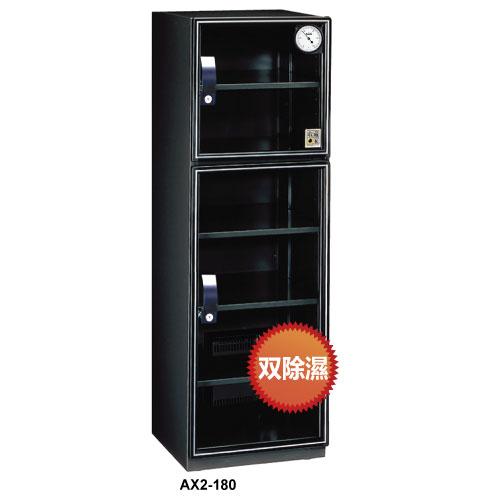 【收藏家 防潮箱】AX2-180 高智能雙除濕電子防潮櫃/贈AD-45 電子防潮箱
