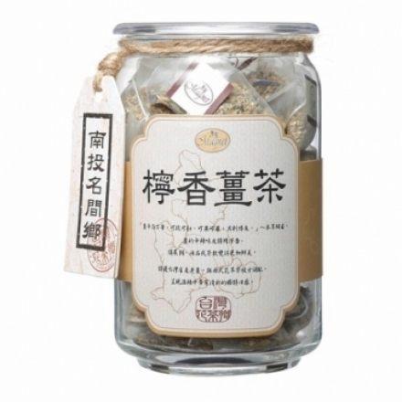 即期良品 宣洋花茶 曼寧 檸香薑茶3gx20包  罐 ~惜福品~
