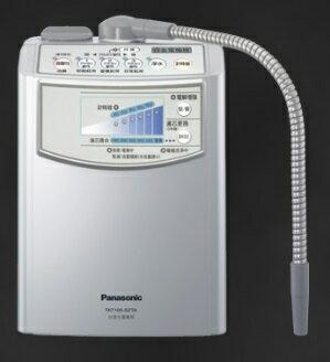 Panasonic 國際牌 TK-7105 鹼性離子整水器 【零利率】※熱線07-7428010
