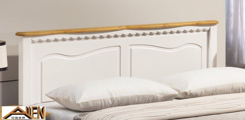 亞倫傢俱*貝妮雅紐松實木6尺雙人加大床架 (白色) 1