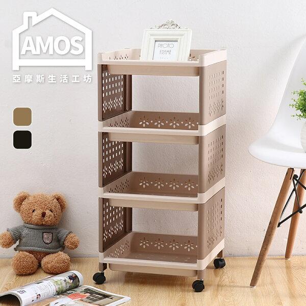 【TAN002】四層附輪長方形塑膠收納架置物架Amos