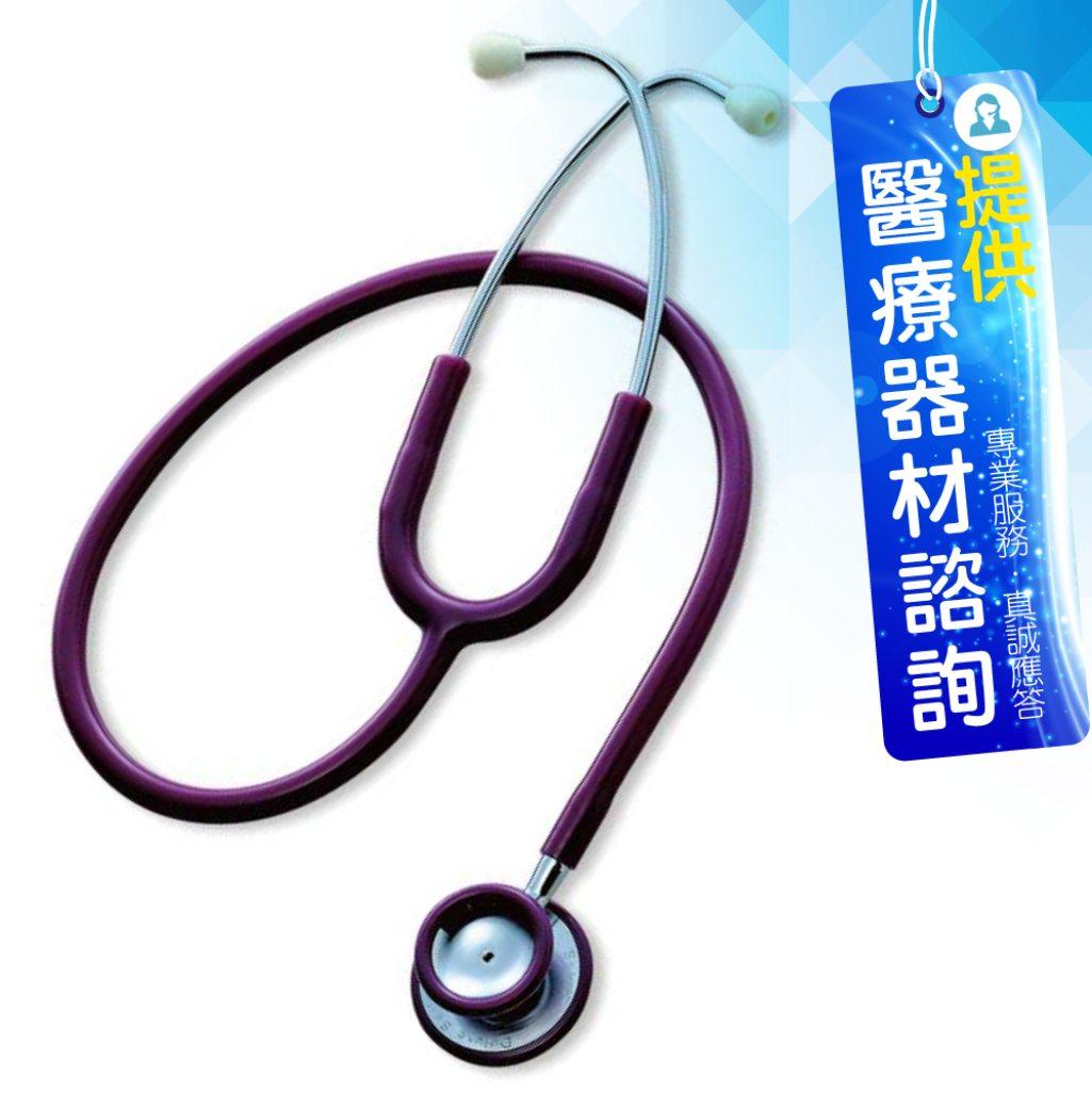 來而康 主治醫師 Spirit 精國聽診器 (未滅菌) CK-601P 雙面聽診器 色彩隨機出貨