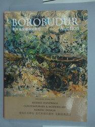【書寶二手書T2/收藏_ZCC】Borobudur_愛馬仕名牌包當代和現代藝術北歐經典設計_2015/5/10