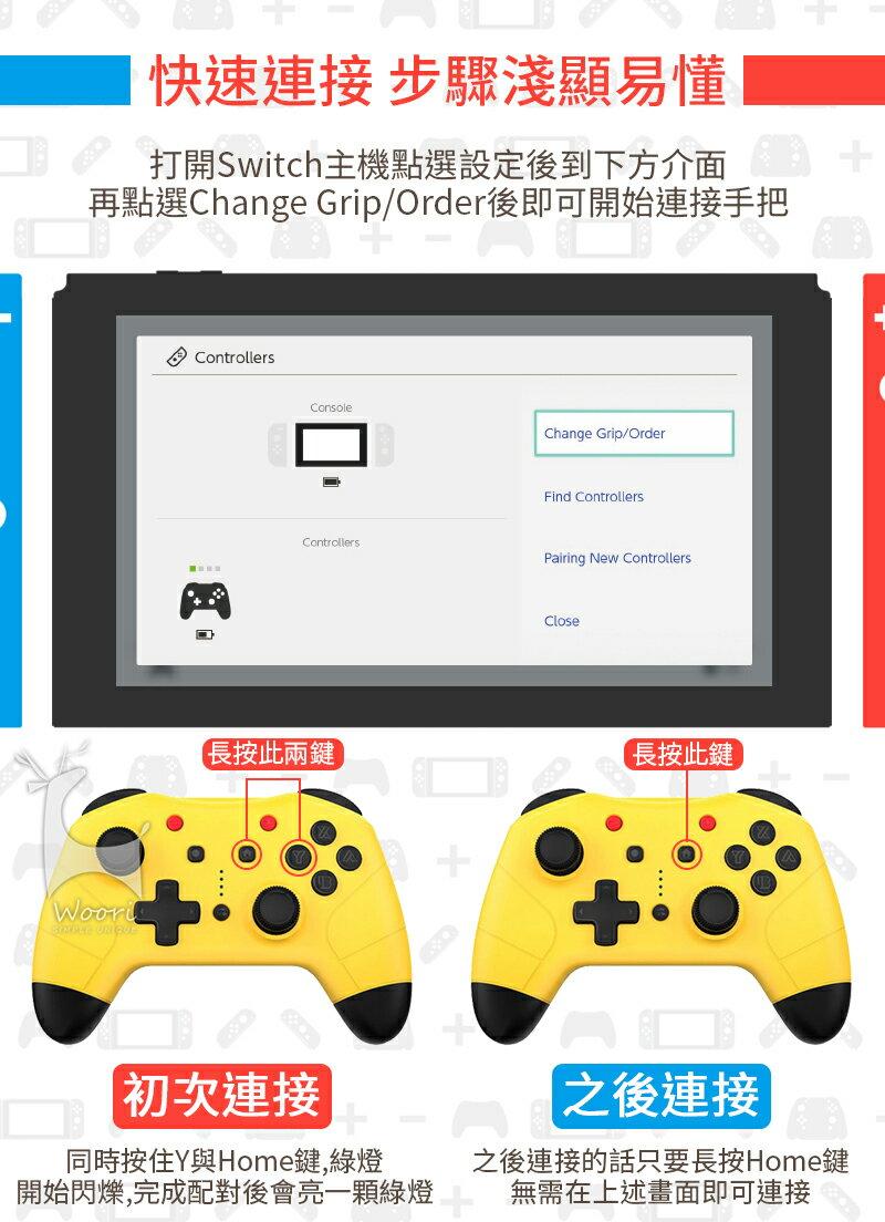 【好評發售中】@Woori 3c@ 任天堂 Nintendo switch  PRO 手把 NS 控制器 良值 2G 二代 搖桿 支援NFC 無線手把 (三色) (贈送TYPE-C手把充電線) 7