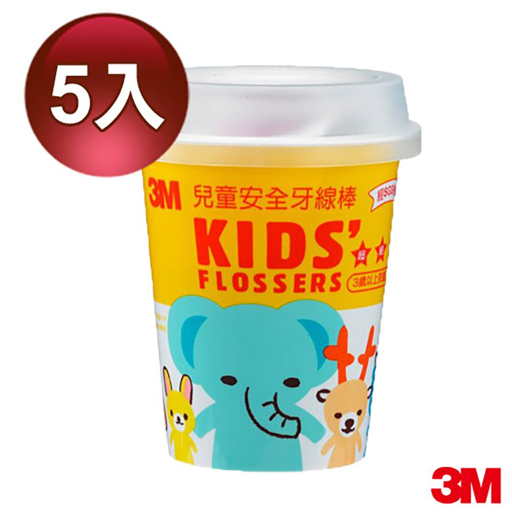 3M 兒童牙線棒杯裝(55支x5入組)