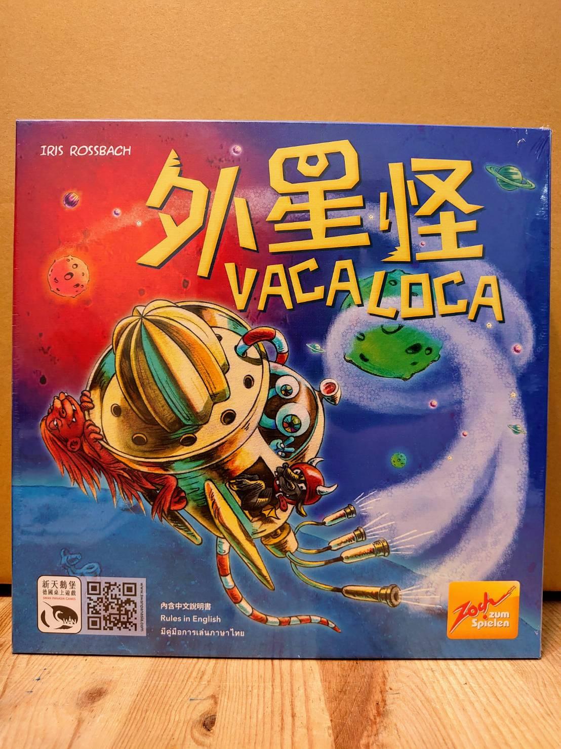 【桌遊侍】外星怪 VACA LOCA 正版實體店面快速出貨 《免運.不須使用牌套》反應遊戲.外星怪物.親子同樂.怪可愛