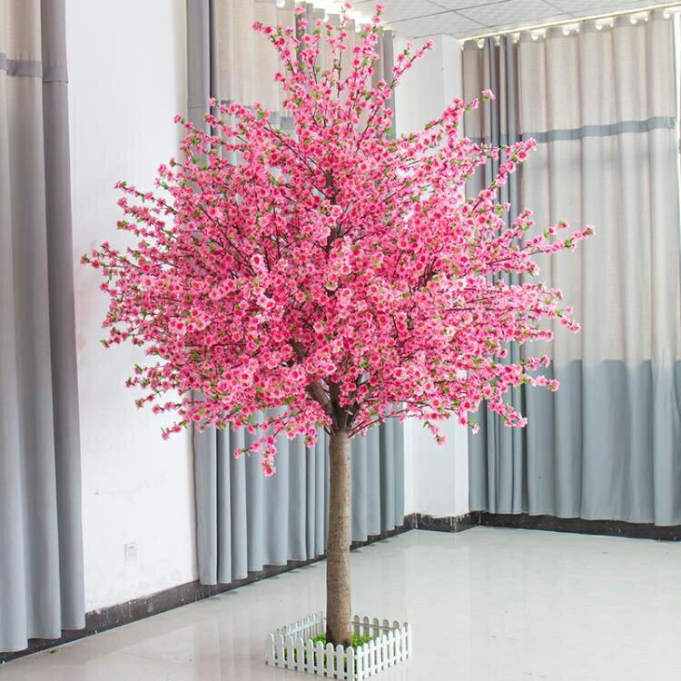 [5倍點數送]仿真桃花樹仿真樹桃樹新年人造樹客廳落地花大型室內裝飾仿真花小