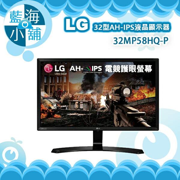 LG 樂金 32MP58HQ-P 32型AH-IPS液晶顯示器 電腦螢幕