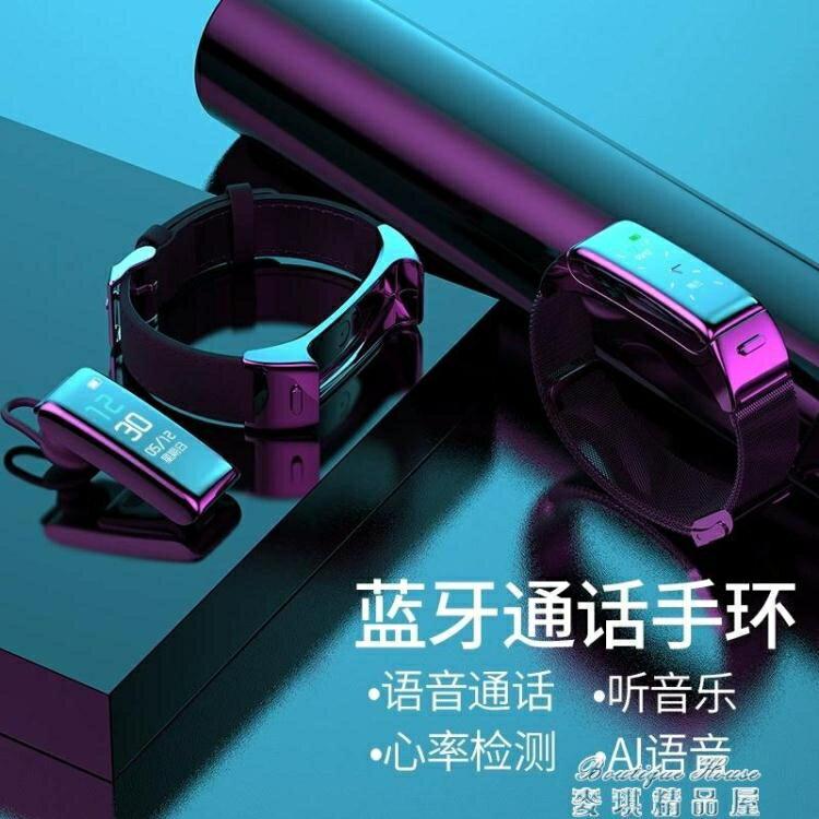 智慧手環 智慧手環藍芽耳機二合一可通話運動計步器男女彩屏多功能分離式   新年钜惠