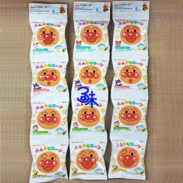 (日本)Tohato東鳩麵包超人4連玉米點心餅1組3條(28公克*3條)特價225元【4543112881755】
