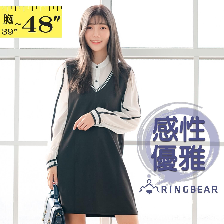 連身洋裝--OL撞色條紋雪紡Y字襯衫羅紋背心兩件式長袖連衣裙(黑XL-3L)-A350眼圈熊中大尺碼 1