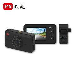 PX大通 A9GP 高畫質雙鏡行車記錄器 (GPS智慧監控雙鏡王) 台灣製造