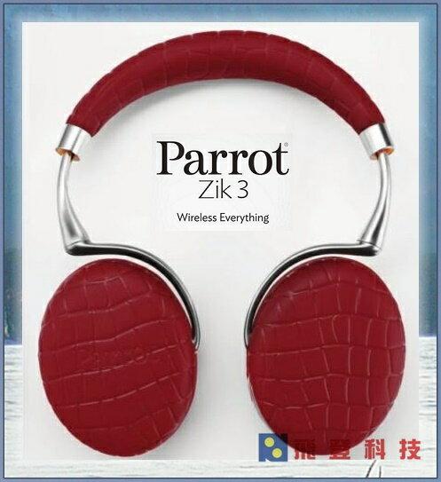 【無線音樂耳罩】 含稅開發票 鱷魚紋版 PARROT ZIK 3 主動式降噪無線藍牙耳機 內建NFC 先創公司貨