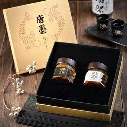 【唐墨烏魚子】烏魚子醬禮盒(110G / 2入)★ 外銷日本等級烏魚子   2018預購年菜推薦