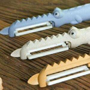美麗大街【BF537E19】卡通鱷魚陶瓷削皮器刮魚鱗器水果削皮刀土豆刮皮刀水果刀