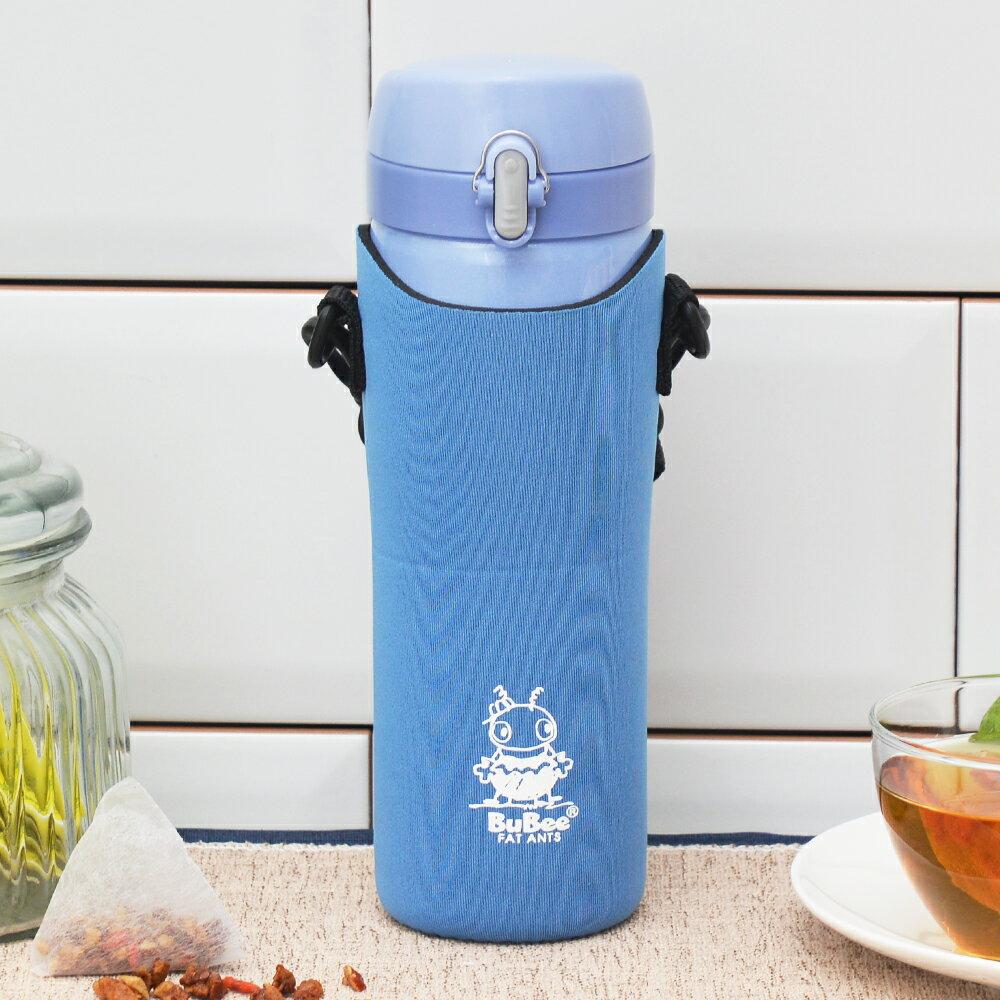 【三光牌】藍芽可背式保溫水瓶500ml (小蟻布比 保冷 不鏽鋼 水壺)