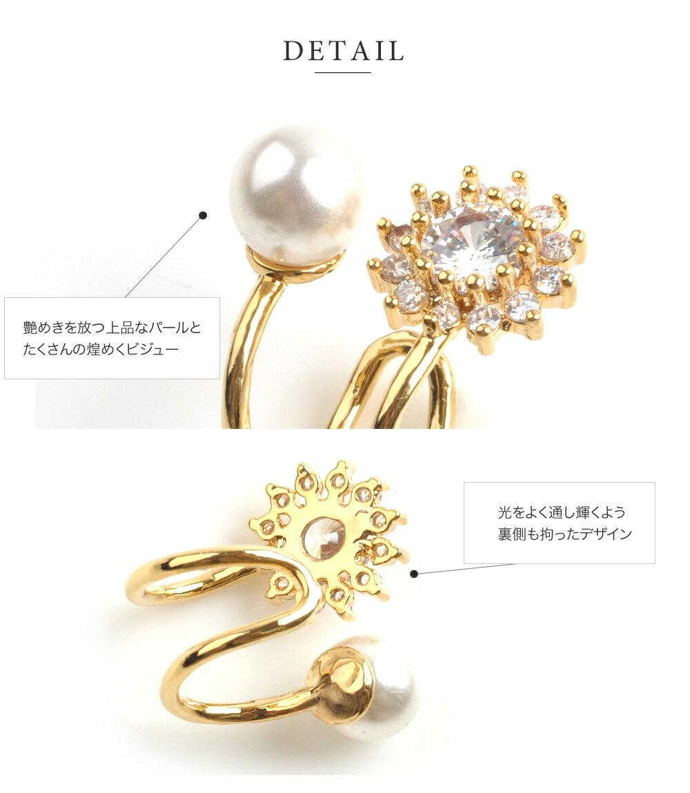 日本CREAM DOT /  花樣珍珠造型耳扣  / a02774 /  日本必買 日本樂天代購直送 3