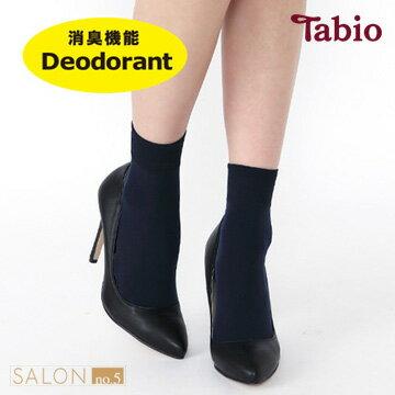 【靴下屋Tabio】除臭柔滑短絲襪40D  /  短襪 - 限時優惠好康折扣