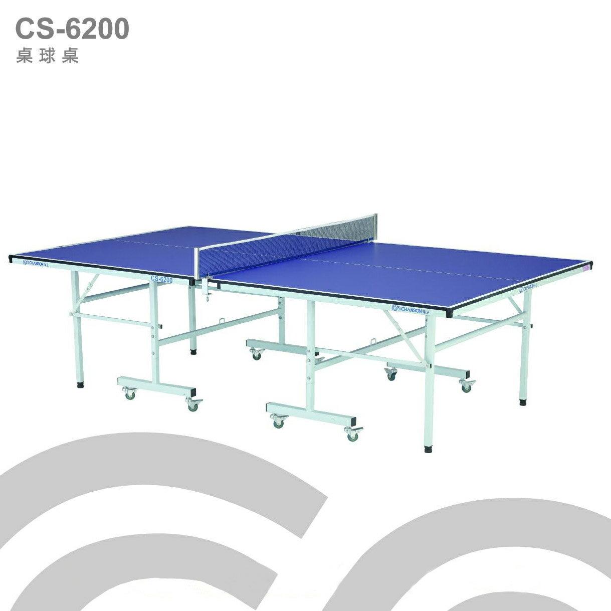 【1313健康館】Chanson強生牌 CS-6200桌球桌/乒乓球桌/桌球檯(板厚15mm)專人到府安裝