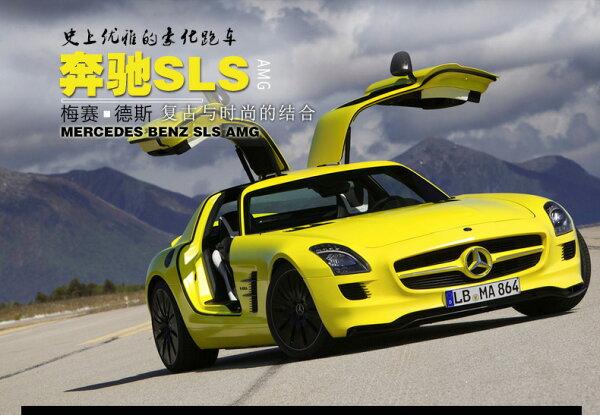 美琪仿真賓士車模仿真原廠金屬跑車合金汽車模型