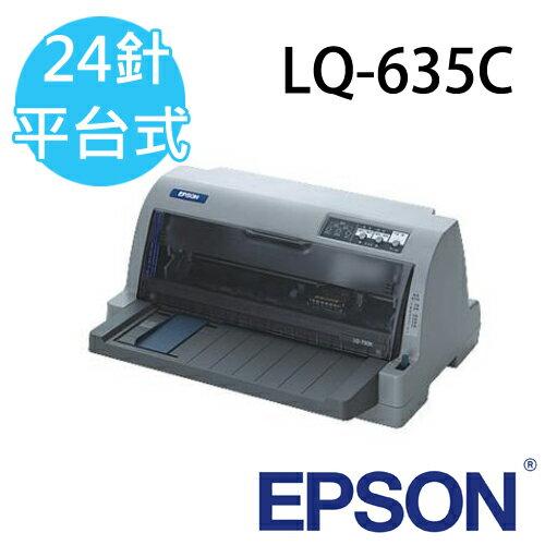 【免運】EPSON LQ-635C 原廠公司貨點陣印表機 《送USB連接線》 【全館 97 折起+最高10倍點數大贈送】