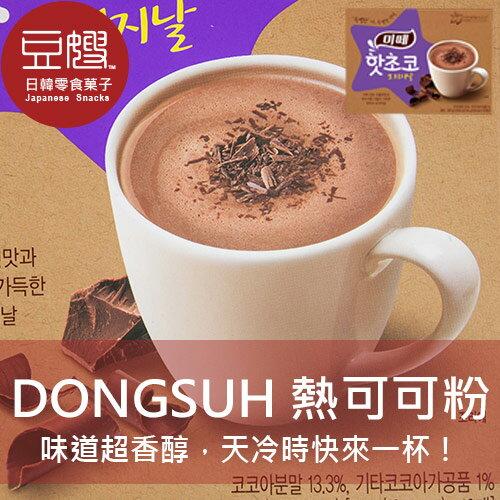 【豆嫂】韓國飲料DONGSUH原味熱可可(10入)★5月宅配$499免運★