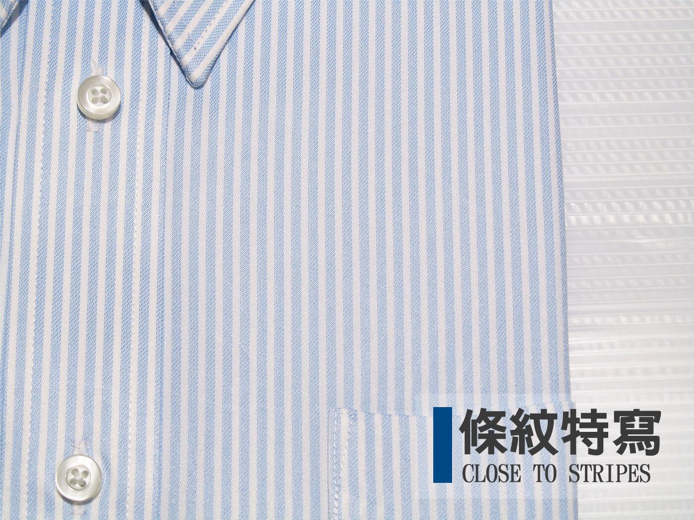腰身剪裁防皺襯衫 吸濕排汗機能布料直條紋襯衫 柔軟舒適標準襯衫 正式襯衫 保暖襯衫 面試襯衫 上班族襯衫 商務襯衫 長袖襯衫 (322-3971)白色條紋、(322-3972)藍白條紋、(322-3976)藍點條紋、(322-3978)紫白條紋 領圍:15~18英吋 [實體店面保障] sun-e322 5