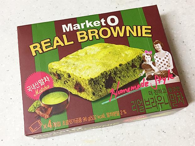 Market O 布朗尼蛋糕 巧克力 抹茶 兩口味 抹茶季 抹茶味數量有限 賣完為止