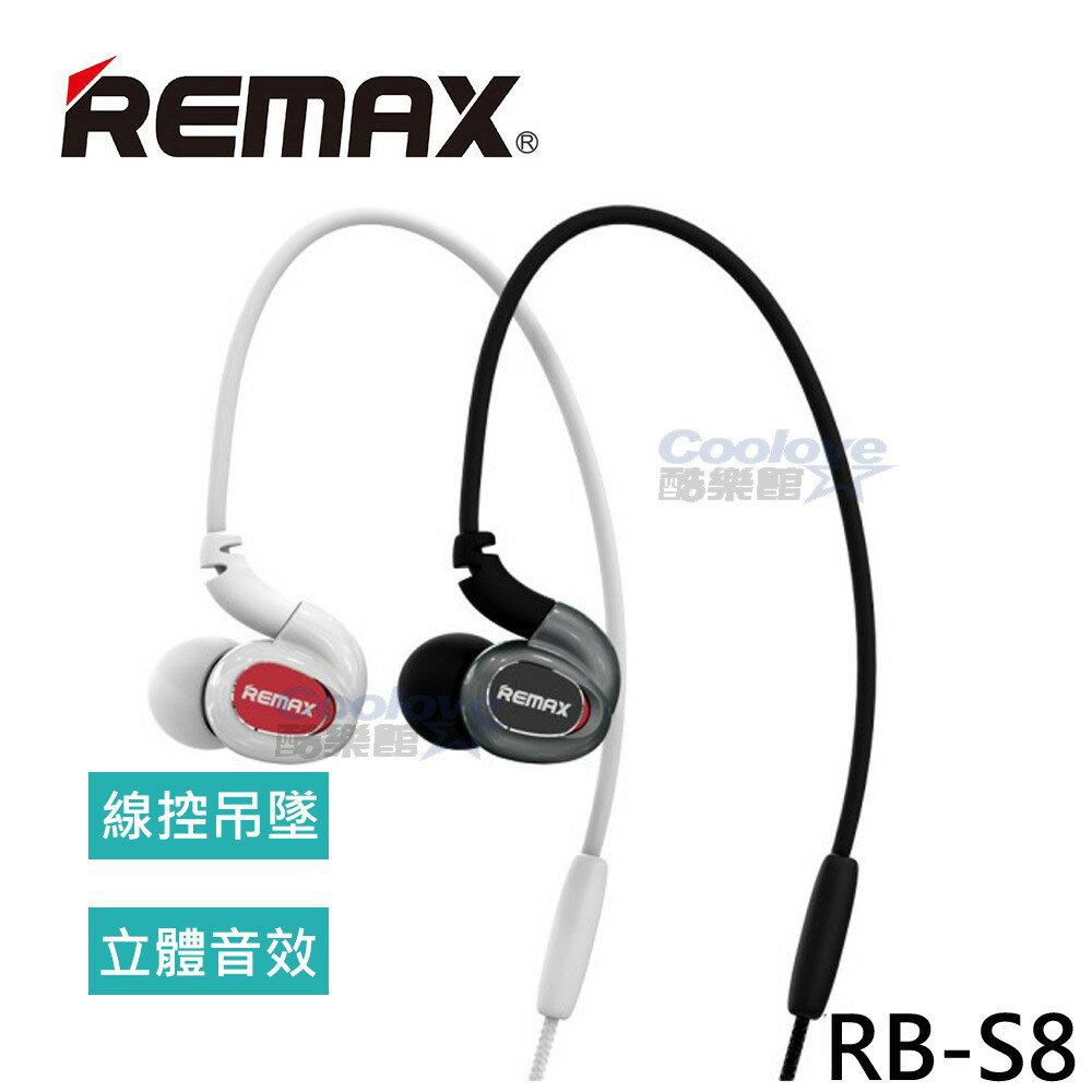 REMAX RB-S8 藍牙4.1無線運動型路跑單車耳機