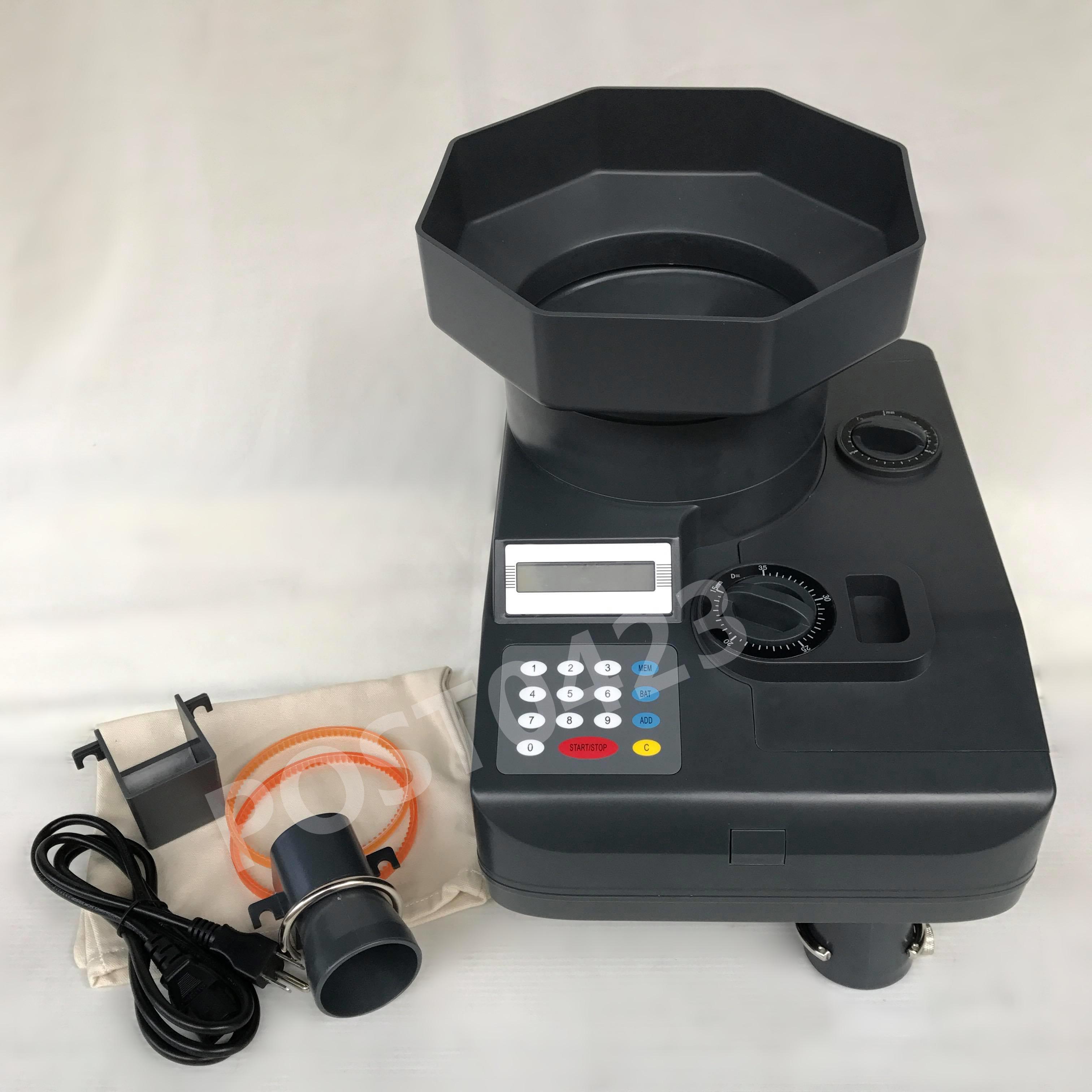 銀行專用款高速硬幣清分機 數幣機 各國硬幣分類機 大量硬幣分類