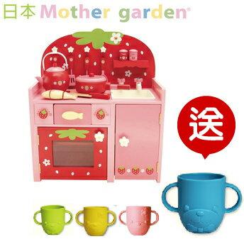 【本月贈Lexington-矽膠雙耳杯(顏色隨機)】日本【Mother Garden】 野草莓人氣烘培廚房組(紅) 0